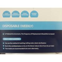 Masque Nanofibre (jetable au semaine)- Paquet de 10 masques